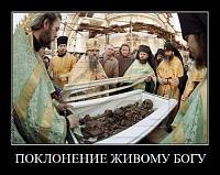 Нажмите на изображение для увеличения.  Название:православные м&#10.jpg Просмотров:20 Размер:40.1 Кб ID:1