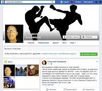 Нажмите на изображение для увеличения.  Название:Агрессия в фейс&#1.jpg Просмотров:20 Размер:90.8 Кб ID:64