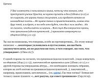 Нажмите на изображение для увеличения.  Название:Станислав Коше&#10.png Просмотров:22 Размер:28.3 Кб ID:70