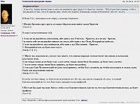 Нажмите на изображение для увеличения.  Название:Кошеверов обли&#10.png Просмотров:22 Размер:60.6 Кб ID:58